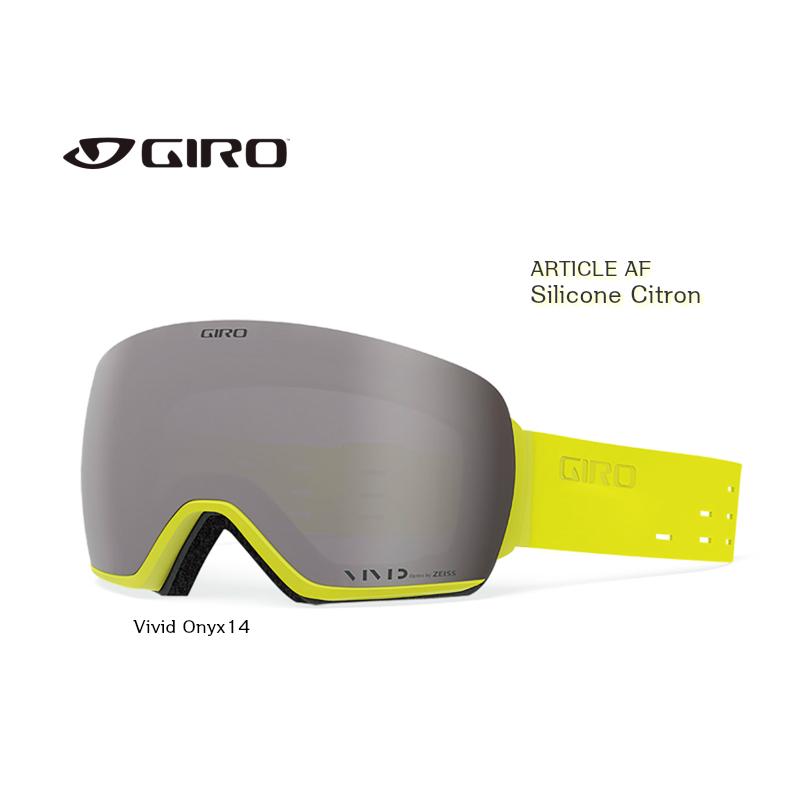 ジロ 2020 GIRO ARTICLE SILICONE CITRON ONX+IN ジロ アーティクル スノーゴーグル スペアレンズ付 AsianFit