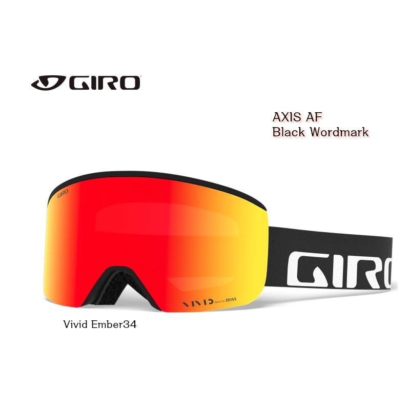 ジロ 2020 GIRO AXIS BLACK WORDMARK EMB+INF ジロ アクシス スノーゴーグル スペアレンズ付 AsianFit