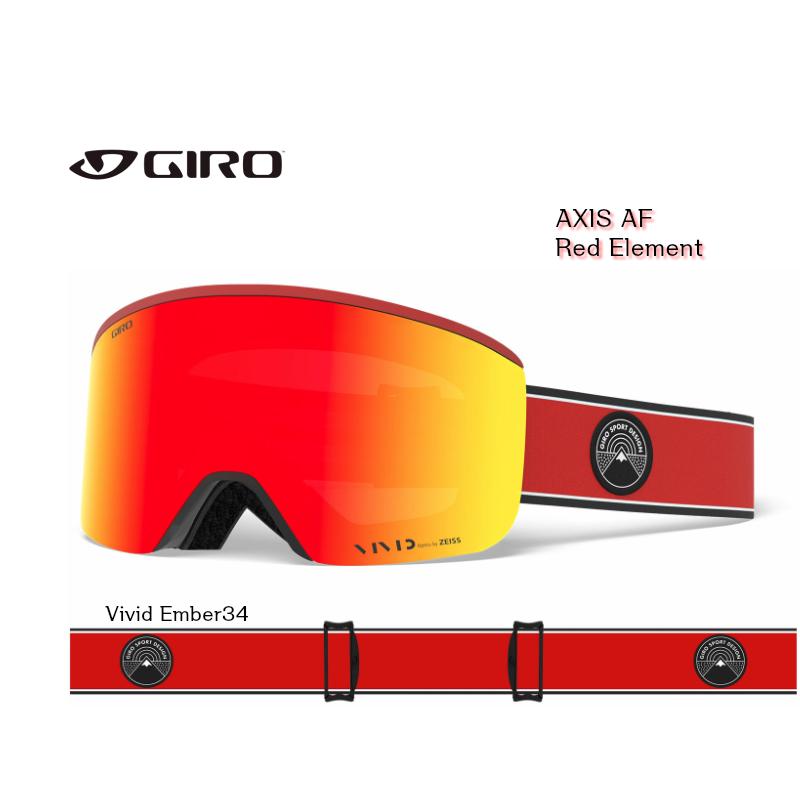 ジロ 2020 GIRO AXIS RED ELEMENT EMB+INF ジロ アクシス スノーゴーグル スペアレンズ付 AsianFit