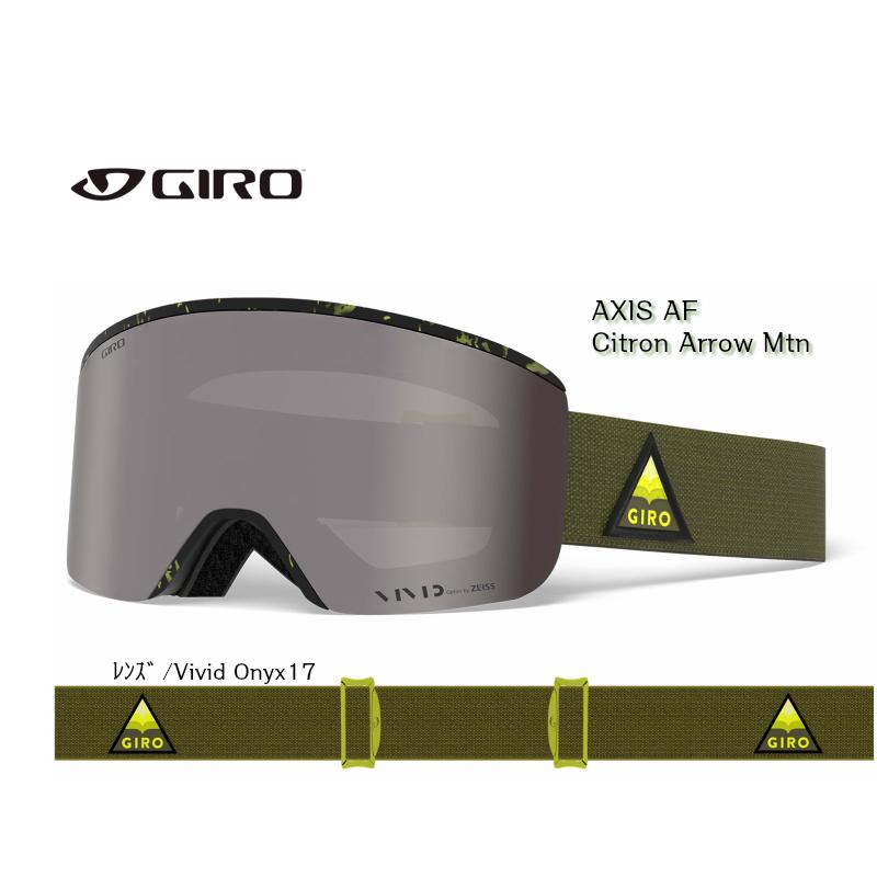 ジロ 2020 GIRO AXIS AF CITRON ARROW MTN ONX+INF ジロ アクシス スノーゴーグル スペアレンズ付 AsianFit