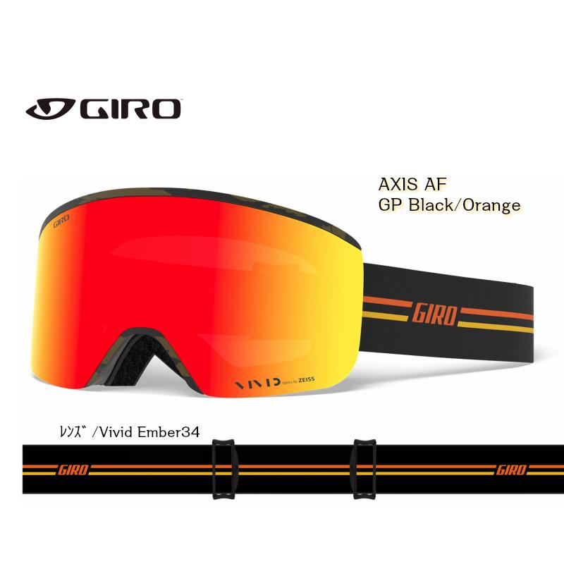ジロ 2020 GIRO AXIS GP BLACK ORANGE EMB+INF ジロ アクシス スノーゴーグル スペアレンズ付 AsianFit