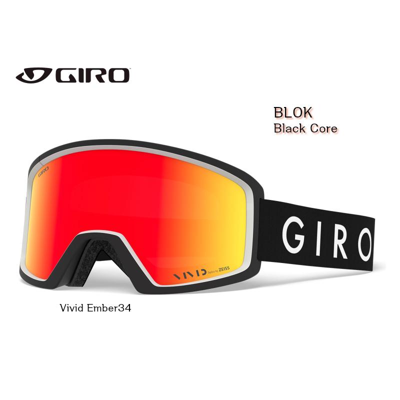 ジロ 2020 GIRO BLOK BLACK CORE EMBR34 ジロ ブロック スノーゴーグル AsianFit