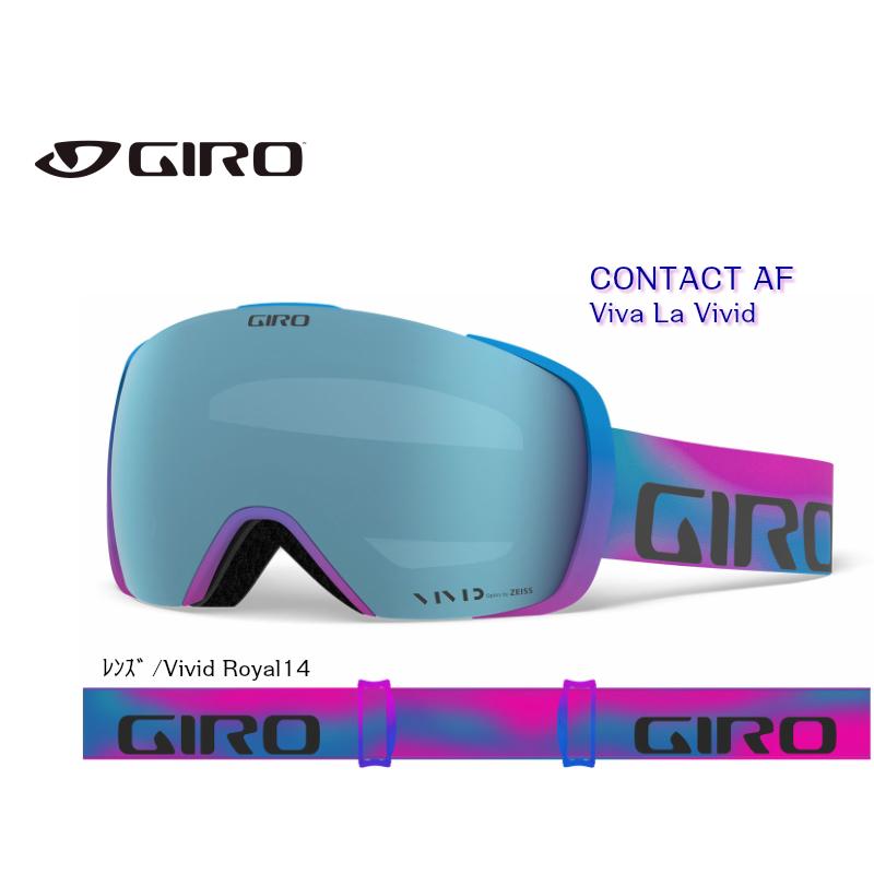ジロ 2020 GIRO CONTACT VIVA LA VIVID ROY+IN ジロ コンタクト スノーゴーグル スペアレンズ付 AsianFit