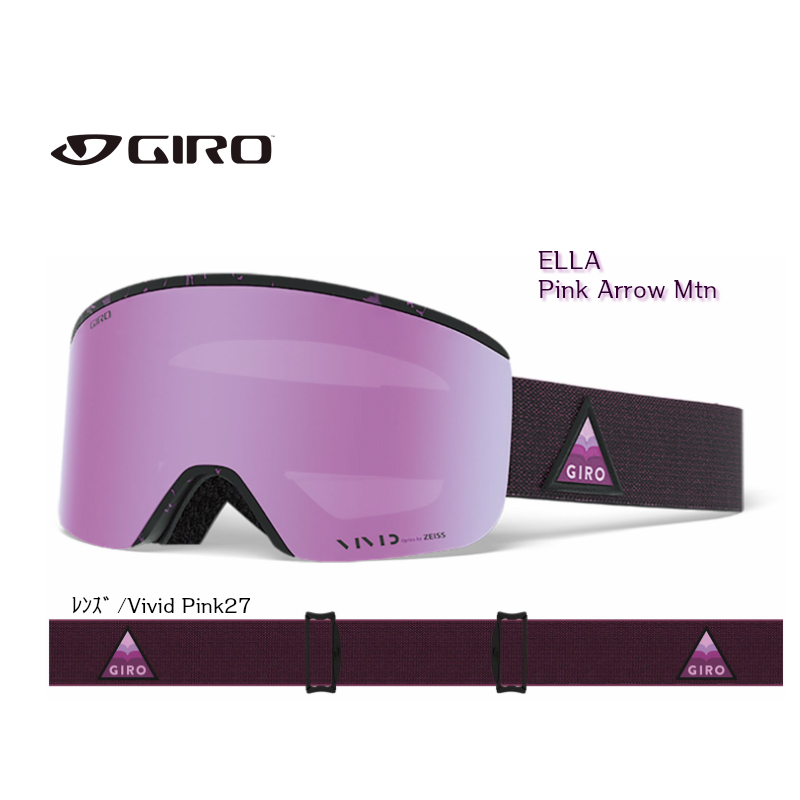 ジロ 2020 GIRO ELLA PINK ARROW MTN PNK+INF ジロ エラ スノーゴーグル スペアレンズ付 AsianFit