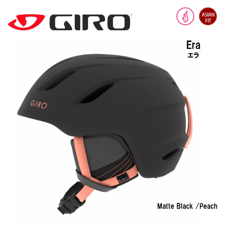 独創的 2018/2019 GIRO ERA ERA GIRO AF Matte Black Peach Peach ジロ エラ アジアンフィット レディス, オオイグン:06fea6c5 --- aqvalain.ru