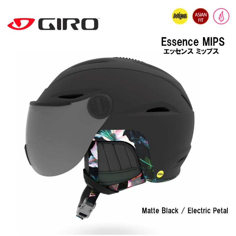 日本未入荷 2018 レディス/2019 GIRO ESSENCE MIPS AF Matte Black Electric ESSENCE 2018/2019 Petal ジロ エッセンス ミップス アジアンフィット レディス, ナラシ:d161f477 --- ejyan-antena.xyz