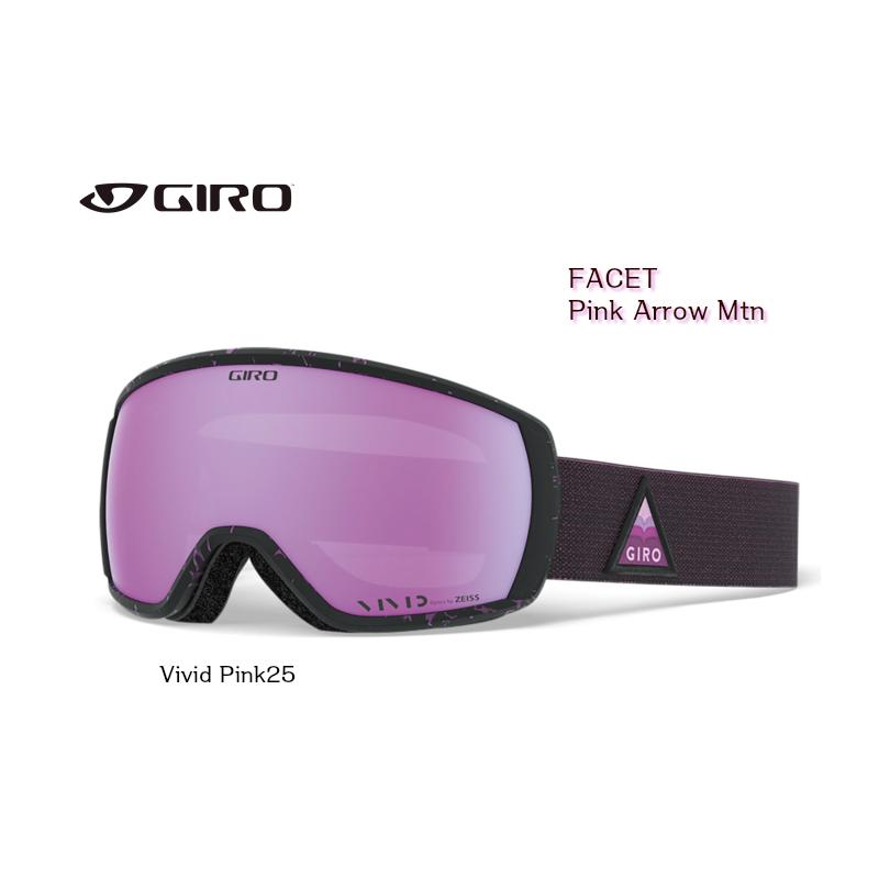 ジロ 2020 GIRO FACET PINK ARROW MTN PNK25 ジロ ファセット スノーゴーグル AsianFit