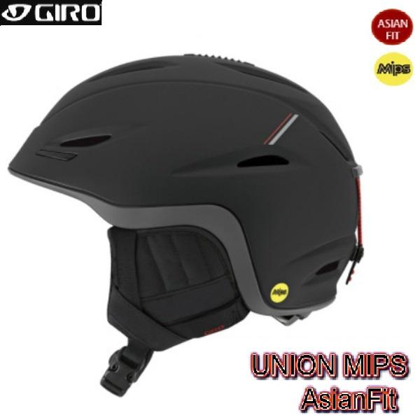 【お買物マラソン期間P5倍】スキー ヘルメット【GIRO】ジロ UNION MIPS Matte Black / Red Sport Tech【送料無料】ナイン アジアンフィット