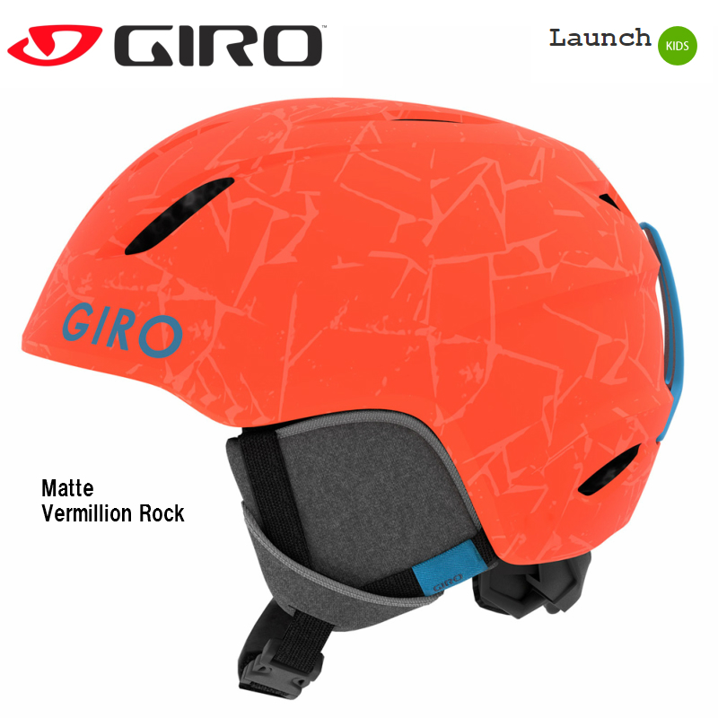 GIRO LAUNCH Matte Vermillion Rock ジロ ラウンチ スキー ヘルメット キッズ 子供 ジュニア