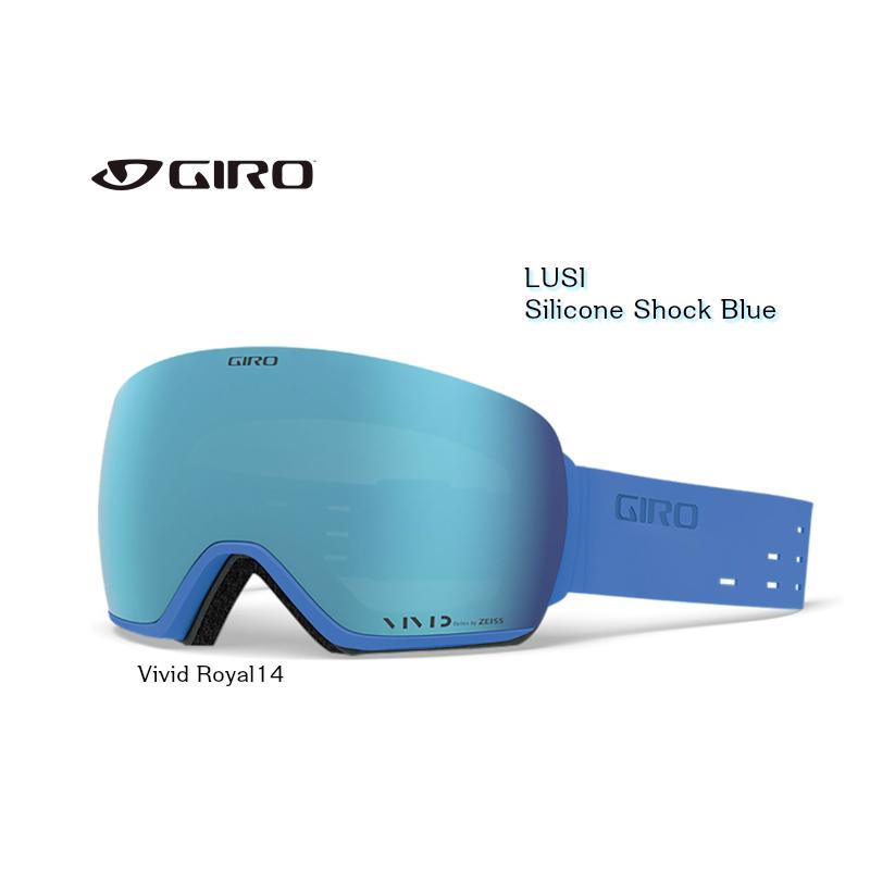 ジロ 2020 GIRO LUSI SILICONE SHOCK BLUE ROY+INF ジロ ルーシー スノーゴーグル スペアレンズ付 AsianFit