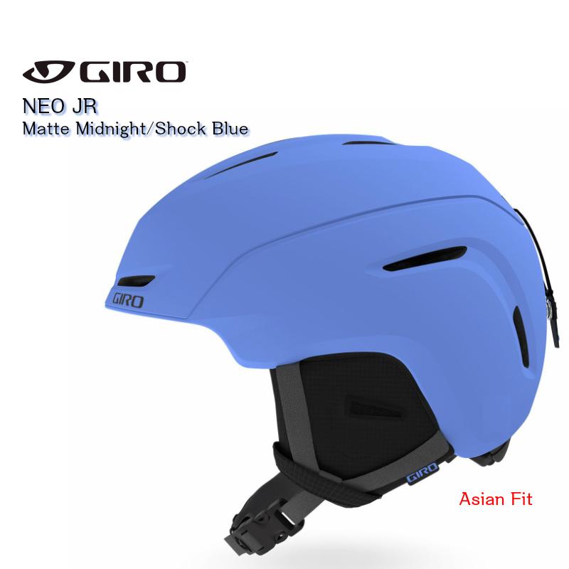 ジロ 2020 GIRO NEO JR MatMidnight ShockBlue ジロ ネオジュニア スノーヘルメット アジアンフィット