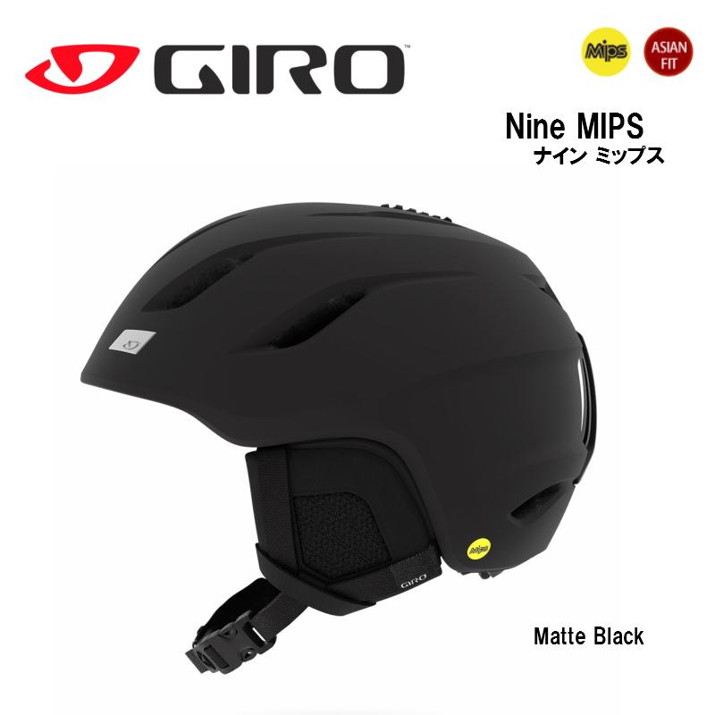 【お買物マラソン期間P5倍】2018/2019 GIRO NINE MIPS AF MatteBlack ジロ ナイン ミップス スキー