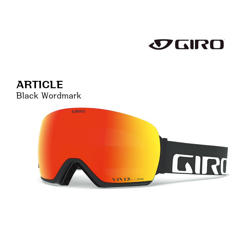 ジロ 2019 2020 GIRO ARTICLE AF BLK WORD EMB+INF ジロ アーティクル スノーゴーグル スペアレンズ付き