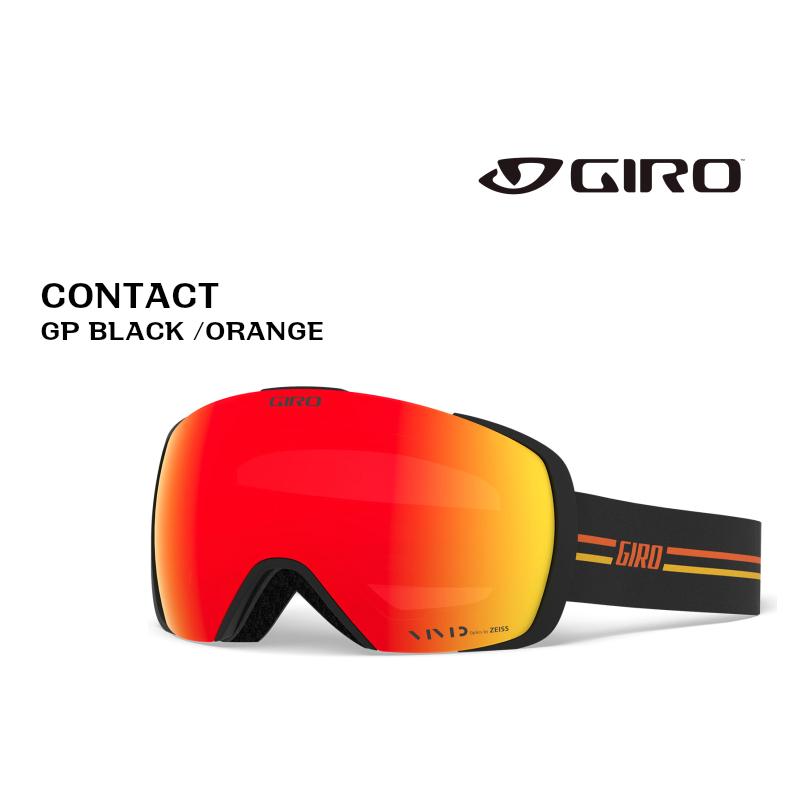 ジロ 2019 2020 GIRO CONTACT GP BLACK ORANGE EMB+INF ジロ コンタクト スノーゴーグル アジアンフィット スペアレンズ付 AsianFit
