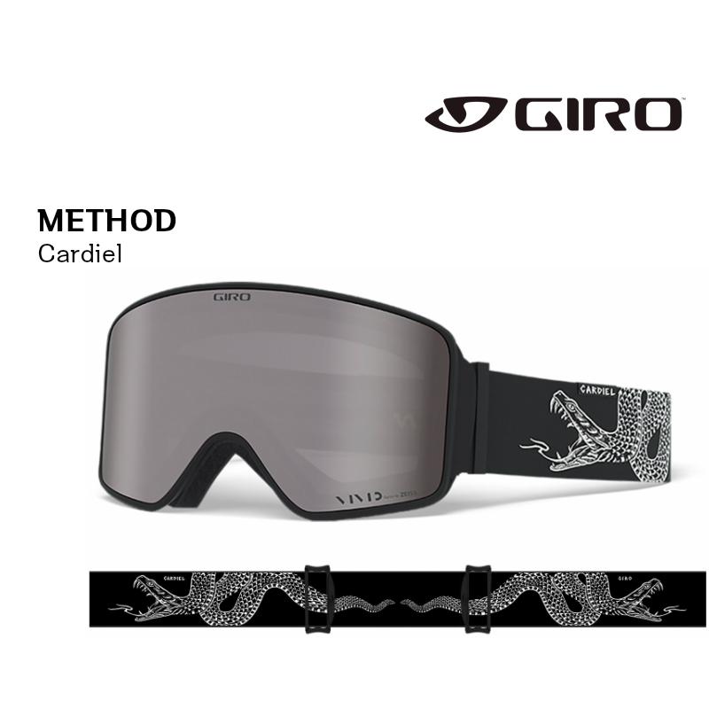 ジロ 2019 2020 GIRO METHOD AF CARDIEL ONX+INF ジロ メソッド スノーゴーグル スペアレンズ付き