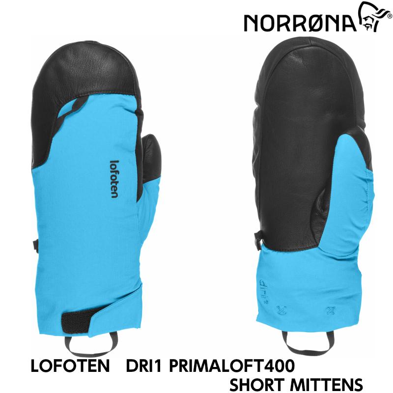 【 新品 】 NORRONA lofoten Blue lofoten dri1 ノローナ PrimaLoft400 short Mittens Carribean Blue ノローナ グローブ ミトン/防水/手袋/バックカントリー/スキー/スノボ/スノーボード/送料無料, ギフシ:1ad265c5 --- clftranspo.dominiotemporario.com