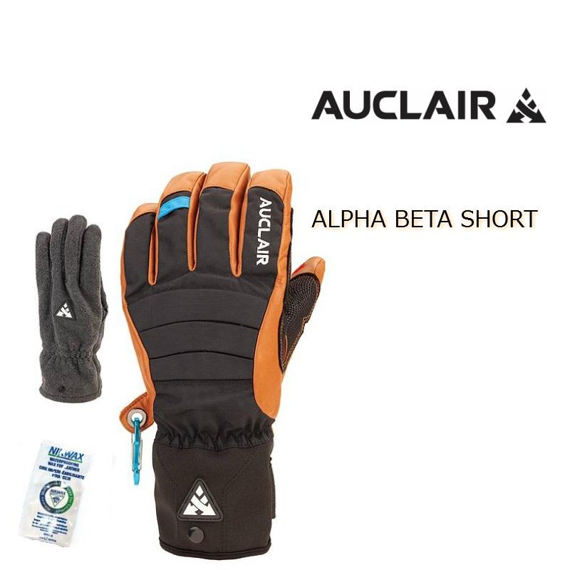 オークレア Auclair ALPHA BETA SHORT オークレアー グローブ 着脱式インナーグローブ 防水ワックス付き