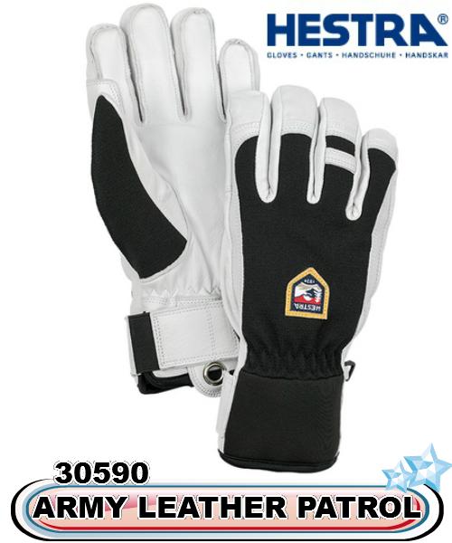 スキーグローブ【HESTRA】ヘストラ しなやかな皮革素材 30770 ARMY LEATHER PATROL BLACK 手袋