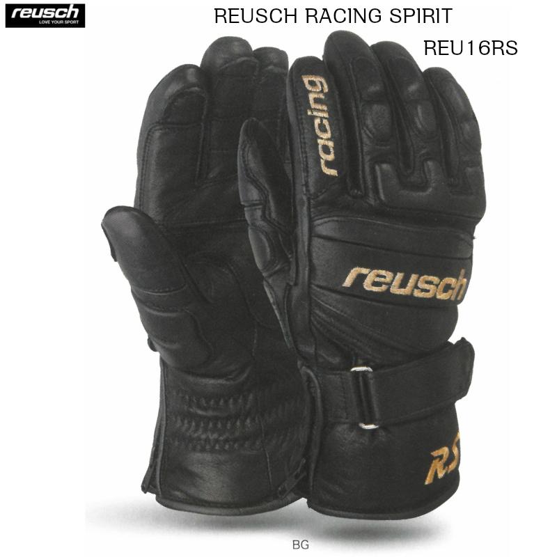 【スーパーセール大特価】2018 2019 REUSCH RACING SPIRIT BG ロイッシュ レーシング グローブ 5本指 ブラック ゴールド