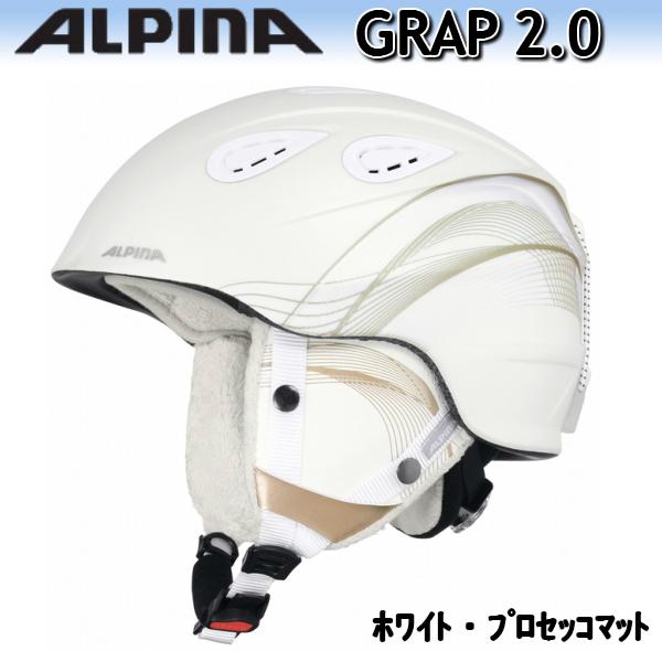 【お買物マラソン期間P5倍】2018 ALPINA アルピナ かぶりやすいヘルメット GRAP 2.0 ホワイトプロセッコマット ヘルメット メンズ レディス スキー スノボ スノーボード