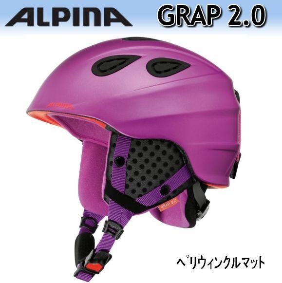 【ALPINA】 GRAP 2.0 スノーボード スノボ アルピナ☆かぶりやすいヘルメット ヘルメット スキー スノーヘルメット 2018 ブラックグレイマット ユニセックス