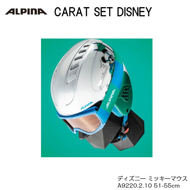 アルピナ ALPINA CARAT SET DISNEY  ディズニー ミッキーマウス 51-55cm スキー ヘルメット ゴーグル