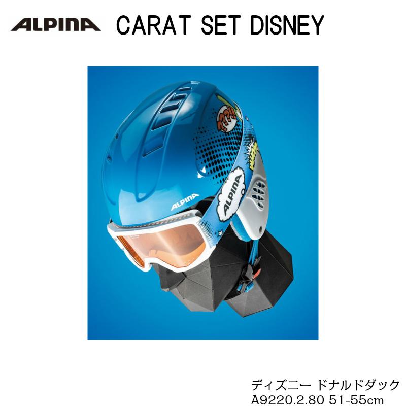 アルピナ ALPINA CARAT SET DISNEY  ディズニー ドナルドダック 51-55cm スキー ヘルメット ゴーグル
