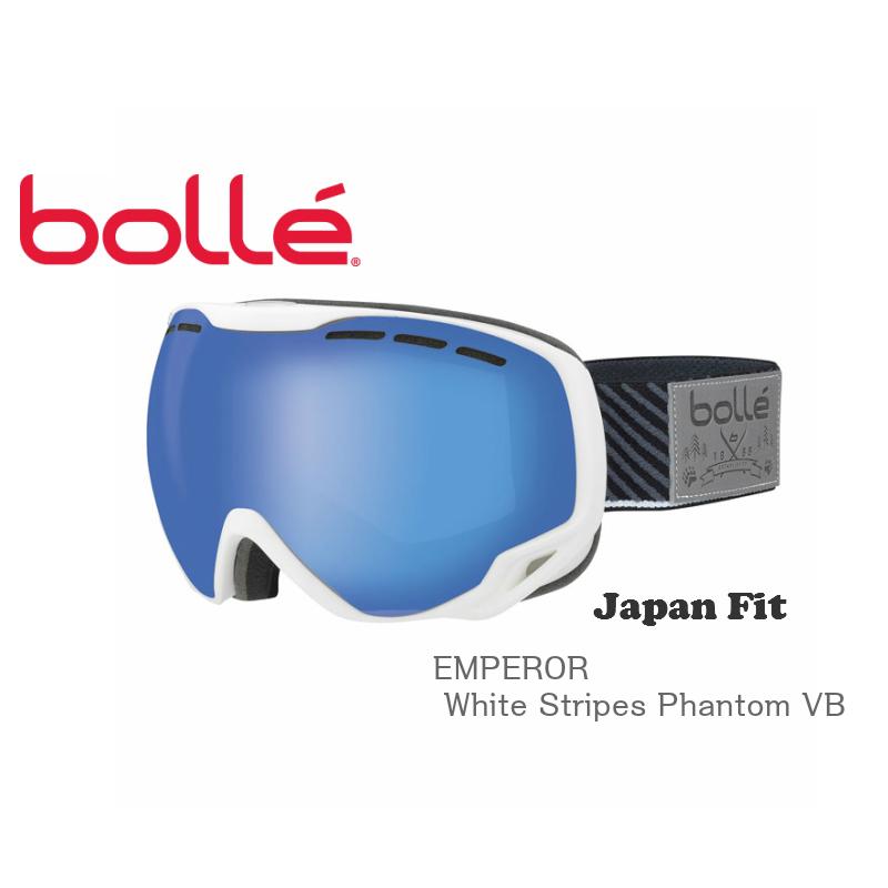 【お買物マラソン期間P5倍】BOLLE ボレー ゴーグル EMPEROR White Stripes Phantom VB スキー スノボ