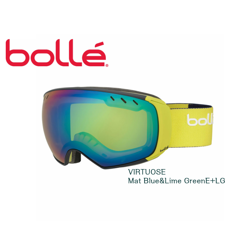 【お買物マラソン期間P5倍】BOLLE ボレー ゴーグル VIRTUOSE Blue Auora+VG スキー スノボ