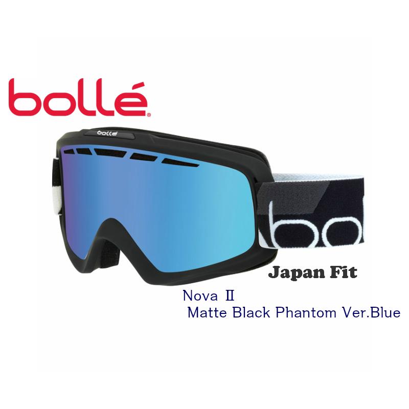 【お買物マラソン期間P5倍】BOLLE ボレー ゴーグル Nova 2 Matte Black Phantom Ver.Blue スキー スノボ