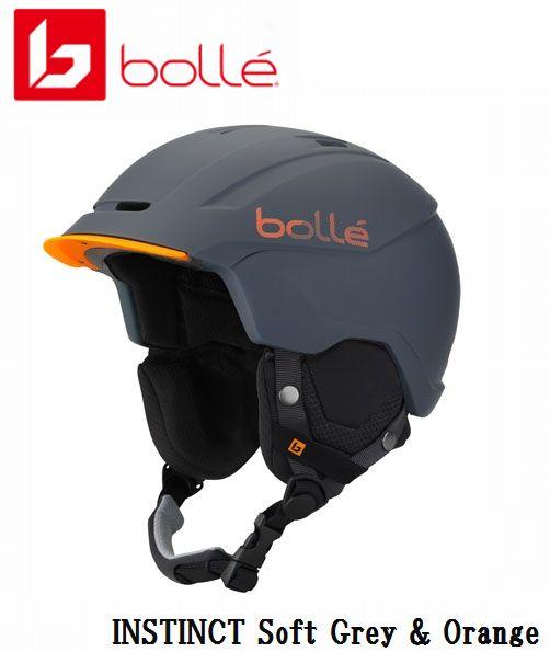 ボレー BOLLE INSTINCT Soft Grey & Orange ボレー ヘルメット スキー スノボ