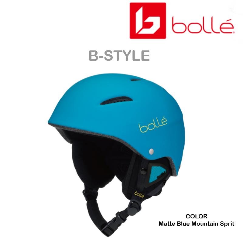 【スーパーセール大特価】2018/2019 BOLLE B-STYLE Matte Blue Mountain Spiritヘルメット 軽量 取り外し可能イヤーパット搭載