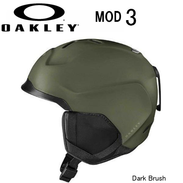 【お買物マラソン期間P5倍】【OAKLEY】オークリー スノー ヘルメット MOD3 DARK BRUSH スキー スノーボード 2019