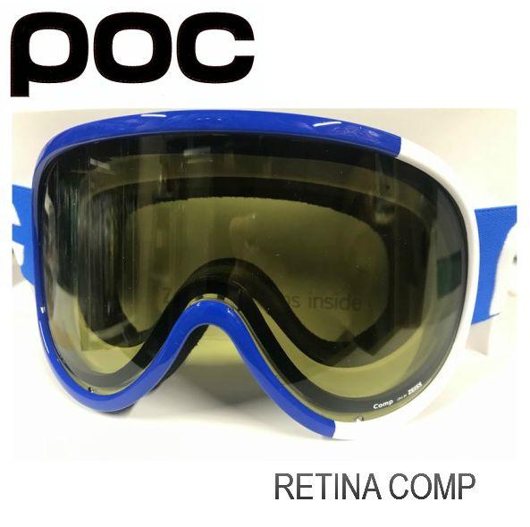 ポック POC RETINA Comp TerbiumBlue  スキー スノボ ゴーグル レティーナ コンプ