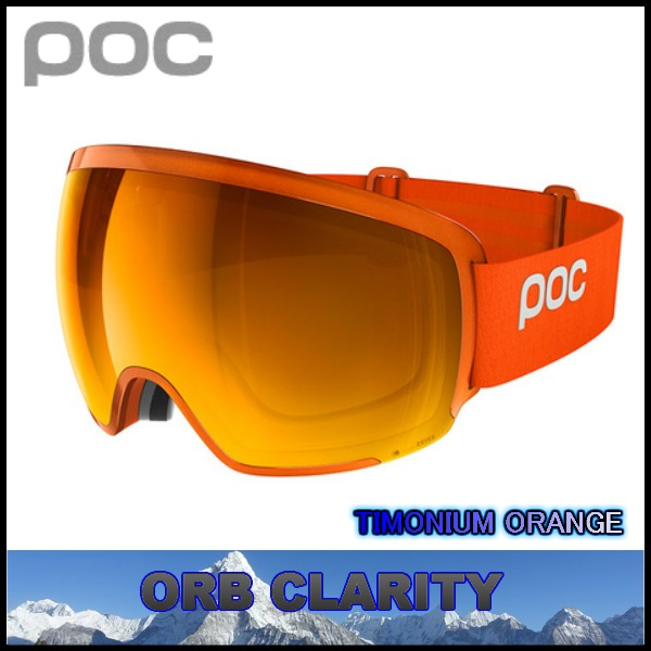 スノーゴーグル【POC】ポック 人気の北欧デザインゴーグル Orb Clarity TimoniumOrange スキー スノボ 広い視野