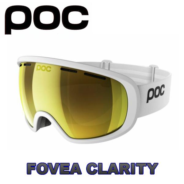 POC ポック Fovea Clarity HydrogenWhite スキー スノボ 広い視野 スノーゴーグル フォーヴィア クラリティー 球面