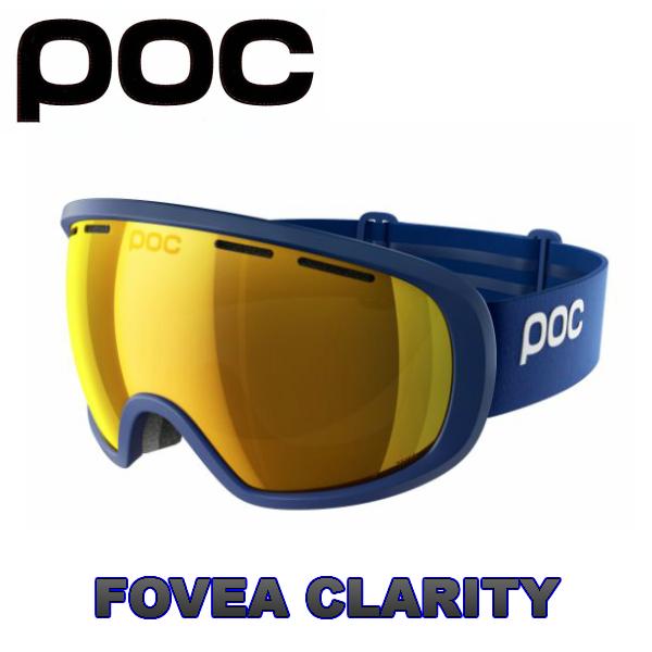 【お買物マラソン期間P5倍】POC ポック Fovea Clarity Basketane Blue スキー スノボ 広い視野 スノーゴーグル フォーヴィア クラリティー 球面