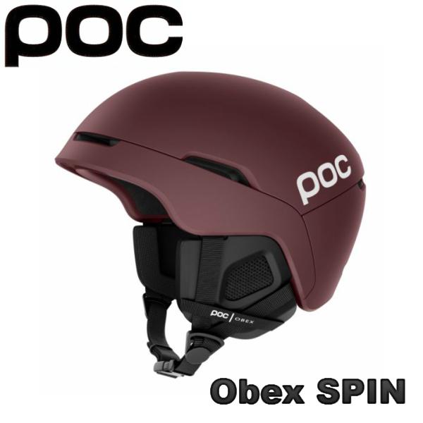 【お買物マラソン期間P5倍】POC ポック Obex SPIN オベックス スピン Copper Red サイズアジャスター装備 10103-1119 ヘルメット