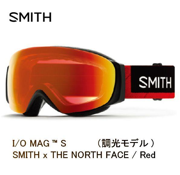 スミス 2020 SMITH I O MAG S SMITH x THE NORTH FACE Red  アーリーモデル ゴーグル スキー スノボ スノーボード