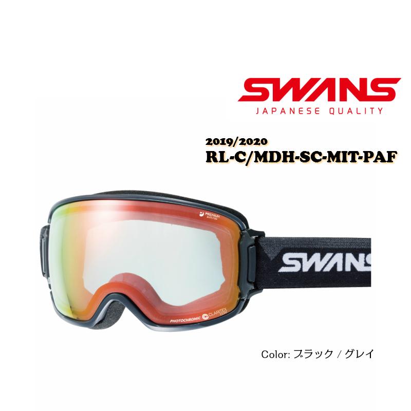 スワンズ SWANS 2019 2020 RIDGELINE-C MDH-SC-MIT-PAF  ブラック グレー ゴーグル スキー スノボ スノーボード
