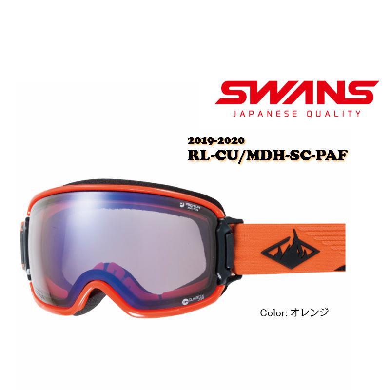 スワンズ SWANS 2019 2020 RIDGELINE-CU MDH-SC-PAF  オレンジ 調光レンズ 眼鏡OK ゴーグル スキー スノボ スノーボード