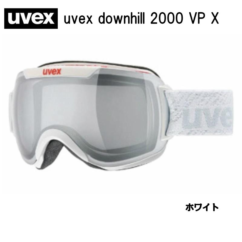 ウベックス uvex downhill 2000 VP X ホワイト ゴーグル 球面ダブルレンズ スキー スノボ スノーボード