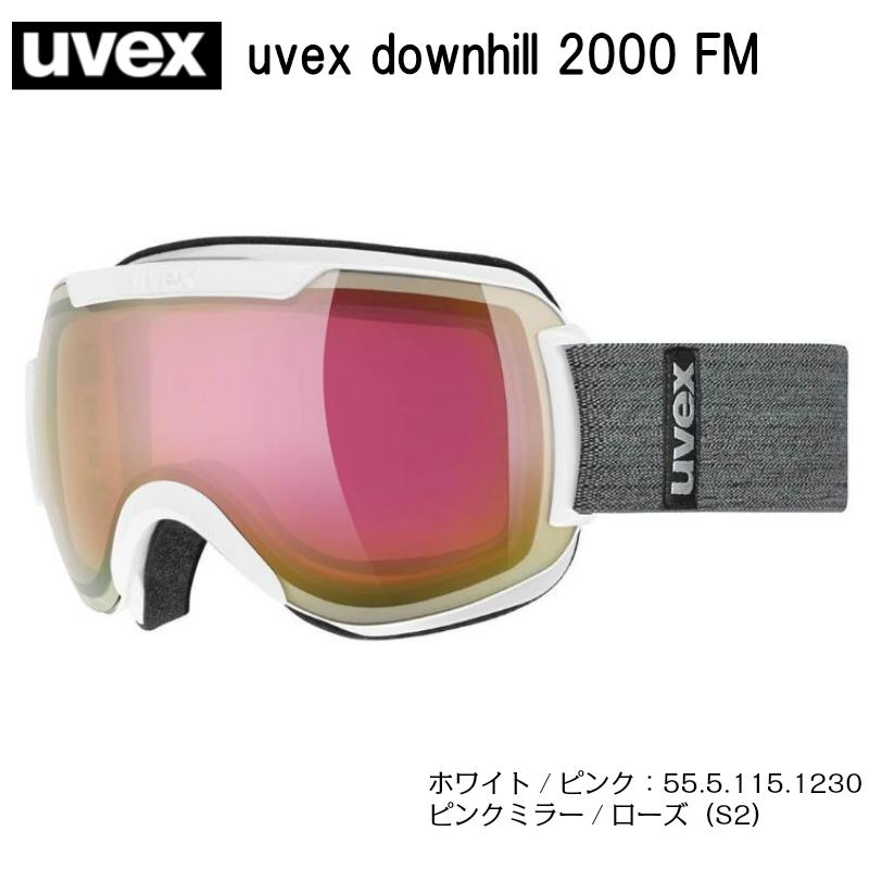 ウベックス UVEX downhill 2000 FM  ホワイトピンク スキーゴーグル 球面ダブルレンズ