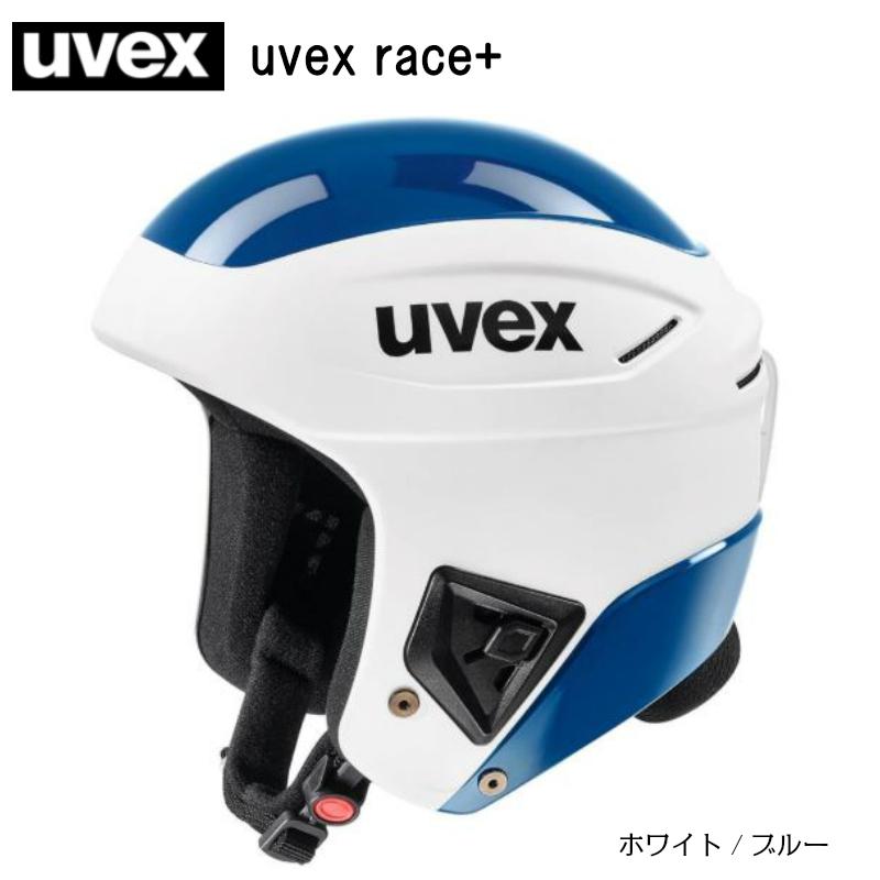 ウベックス 2019 2020 uvex race+ ホワイト ブルー ヘルメット FISルール適応 スキー アルペンスキー 競技 大回転 GS