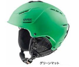【お買物マラソン期間P5倍】2016/2017【UVEX】ウベックスヘルメット p1us スキー/スノボ/スノーボード/ヘルメット/送料無料