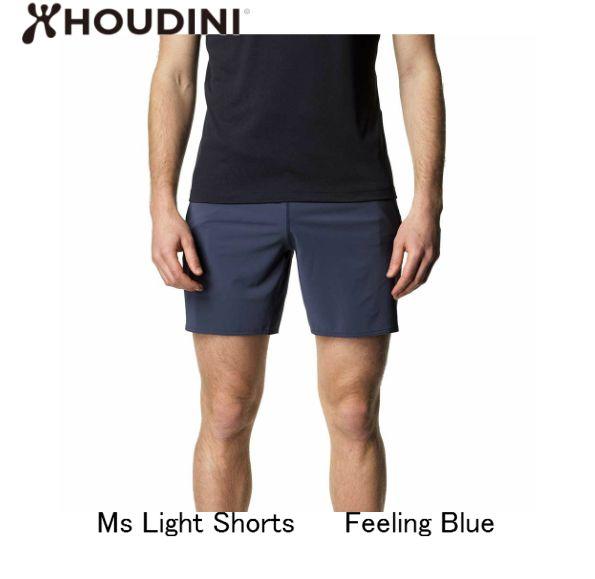 フーディニ HOUDINI Mens Light Shorts 112 FeelingBlue メンズ ライト ショーツ アウトドア 短パン