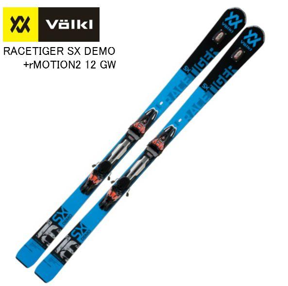 【お買物マラソン期間P5倍】2019 2020 VOLKL RACETIGER SX DEMO + rMOTION2 12 GW BlackRed レースタイガー ビンディング付