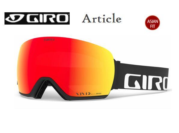 【お買物マラソン期間P5倍】GIRO Article ASIAN FIT Black Wordmark Vivid Ember 37+ Vivid Infrared 58 スペアレンズ付き ジロ スキー ゴーグル