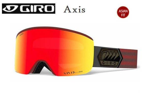 【お買物マラソン期間P5倍】GIRO Axis ASIAN FIT Dark Red Sierra Vivid Ember 37 + Vivid Infrared 58 スペアレンズ付き ジロ スキー ゴーグル