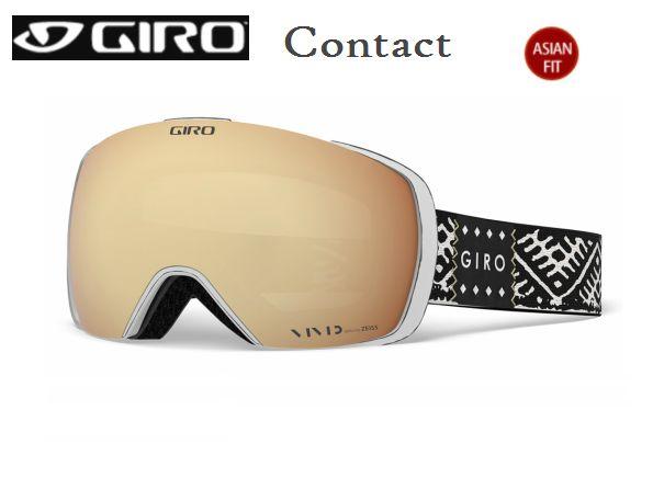 【お買物マラソン期間P5倍】GIRO CONTACT ASIAN FIT Casablanca Vivid Copper 20 ジロ スキー ゴーグル レンズ2枚